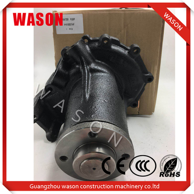 China VH16100E0374AF 16100E0374 Hino Water Pump  Excavator Hydraulic Parts factory